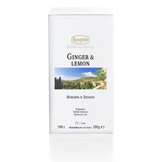 Ginger & Lemon 100g Dose